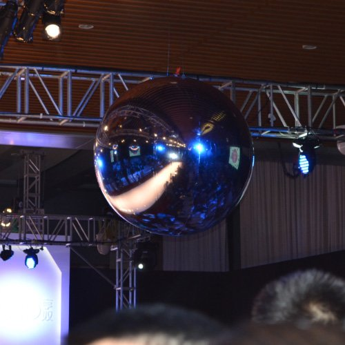 Wholesale Price PVC Double Layer Inflatable Mirror Ball For KTV Decoration
